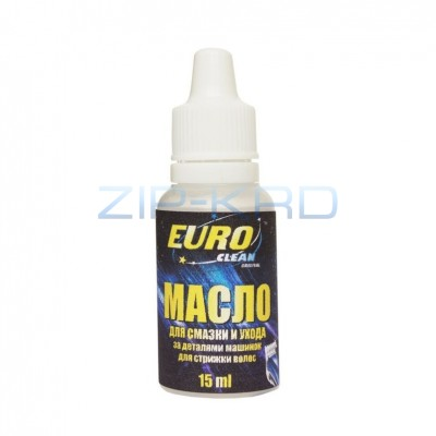 Масло для смазки EURO Clean EUR A-06